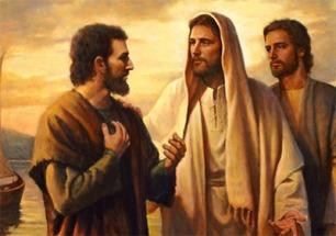 Jesús Pedro y Juan