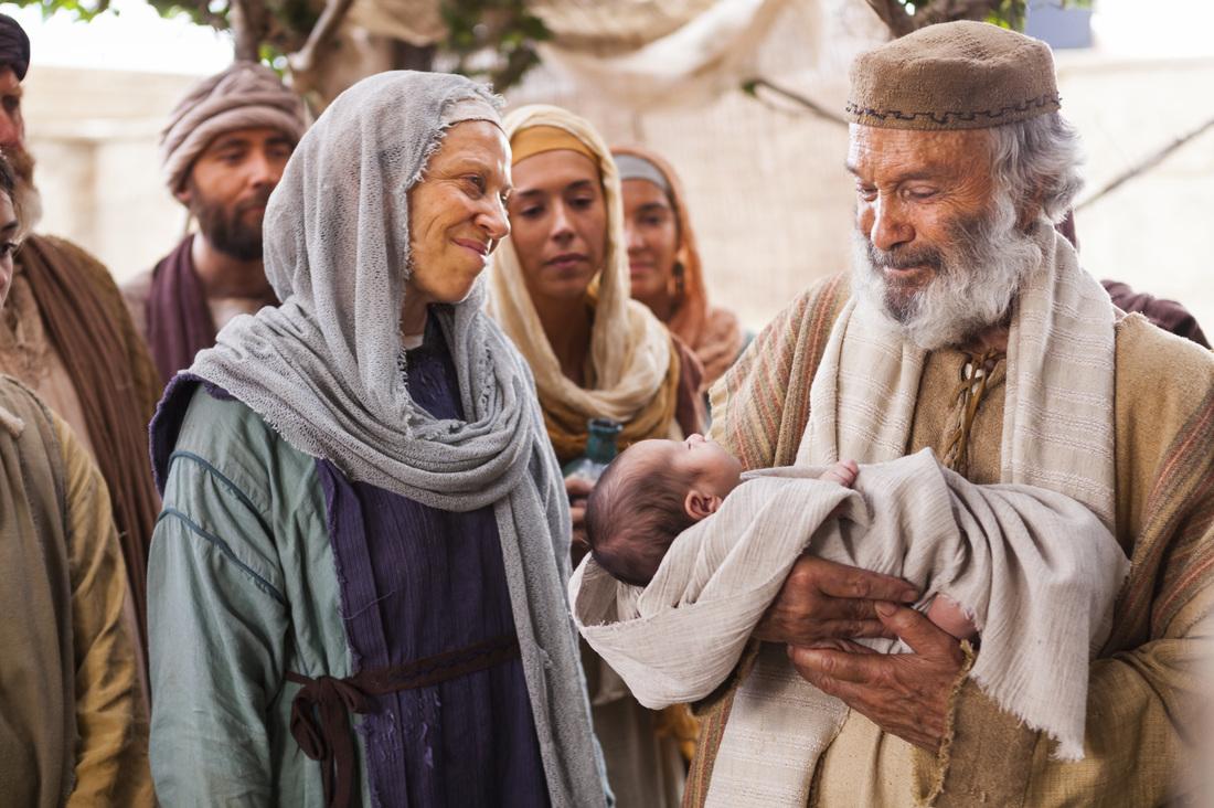 Nacimiento de Juan